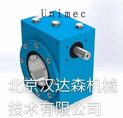 意大利 Unimec 减速机