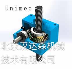 意大利 Unimec 升降机