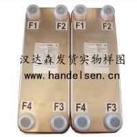 FunkeTPL系列TPL 01-K-36-22钎焊板式换热器选型