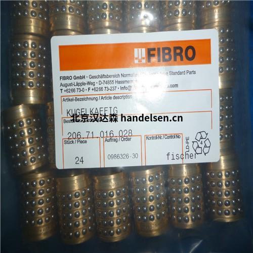 FIBRO-GSA液压凸轮系统