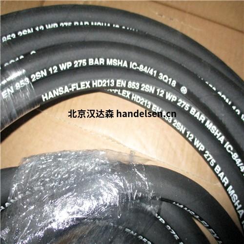 北京汉达森HANS-FLEX(7)