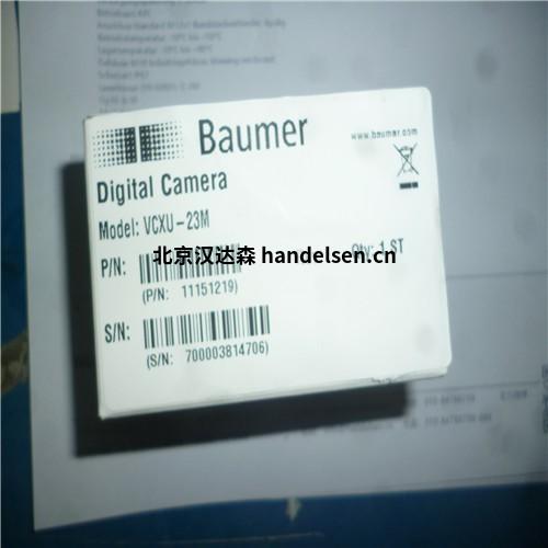 北京汉达森Baumer(3)