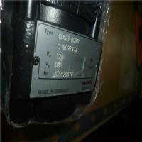 瑞士Bucher hydraulics电机泵维修的内部齿轮单元 QXM