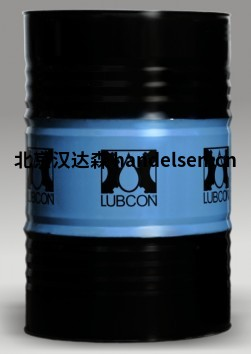 北京汉达森LUBCON(2)