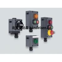 德国STAHL荧光灯线性照明灯EXLUX系列6401