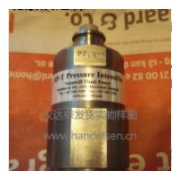 ScanWill液压增压器供应