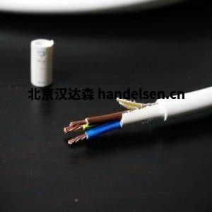 Prysmian电缆
