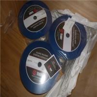 奥地利TEADIT压缩纤维板