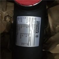 德国Universal Hydraulik价格选型 原厂正品