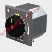 Fernsteuergeraete(FSG)设定点调节器