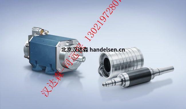 Collage-MSP-Motoren-Einbauelemente_935x550_Web-650<em></em>x382