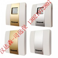 Honeywell温度和湿度传感器