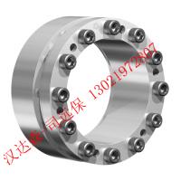 Ringfeder锁定组件