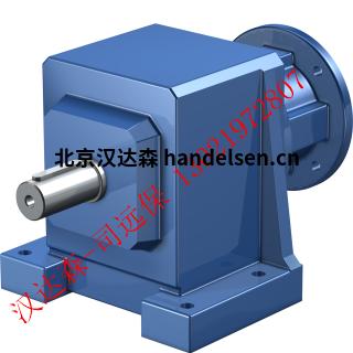 mgs-c-helical-gear-unit_w320xh0