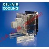 Universal Hydraulik油冷器