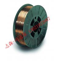 UTP Schweissmaterial焊条