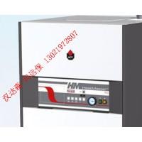 Eurofluid热水器