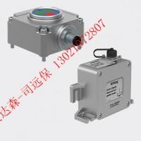 FSG(Fernsteuergeraete)倾斜传感器