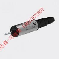 FSG(Fernsteuergeraete)传感器