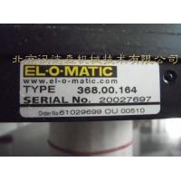 EL-O-matic气动执行器的F系列特征功能介绍
