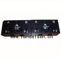 德国销售工具IPR
