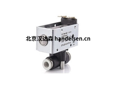 汉达森专业销售德国AVS-Roemer电磁阀