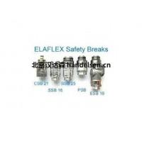 专业销售Elaflex高性能自动喷嘴ZVA32