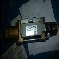 德国CO-AX高压旁路阀PCD-H 10