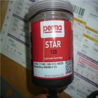 专业销售注油器FLEX PLUS-Perma